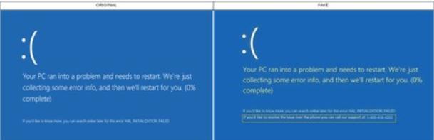 pantallas-blau-diferencies